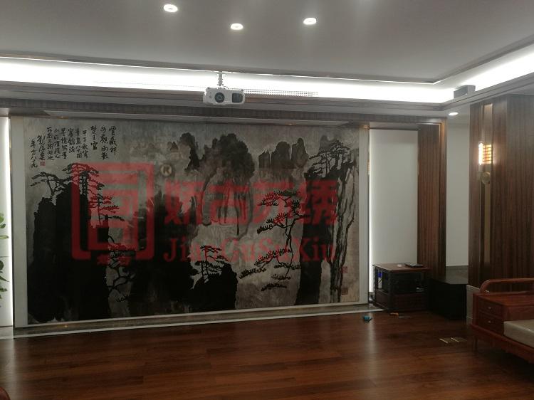 大型纯手工刺绣背景墙定制-某知名股份公司VIP会客厅苏绣定制