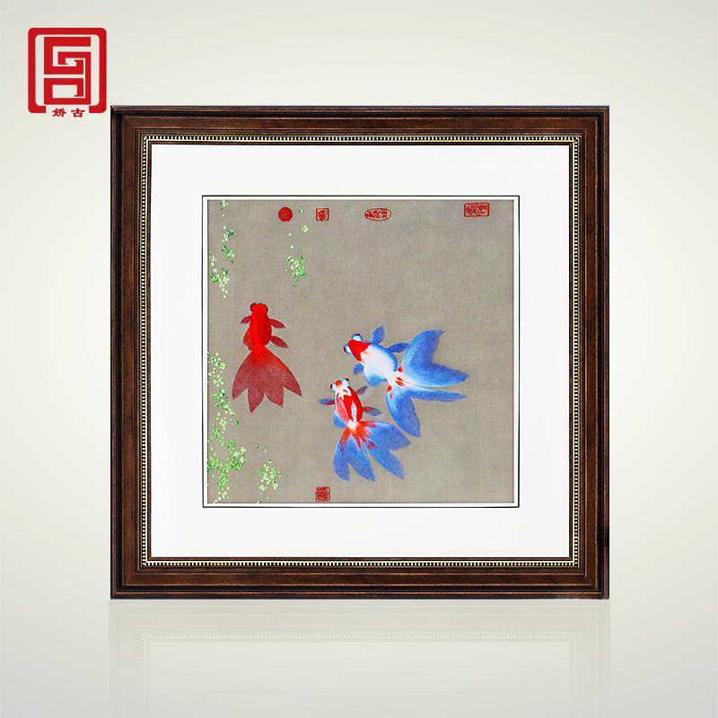 娇古苏绣 年年有余 单面绣手工刺绣装饰画客厅办公室墙上挂画