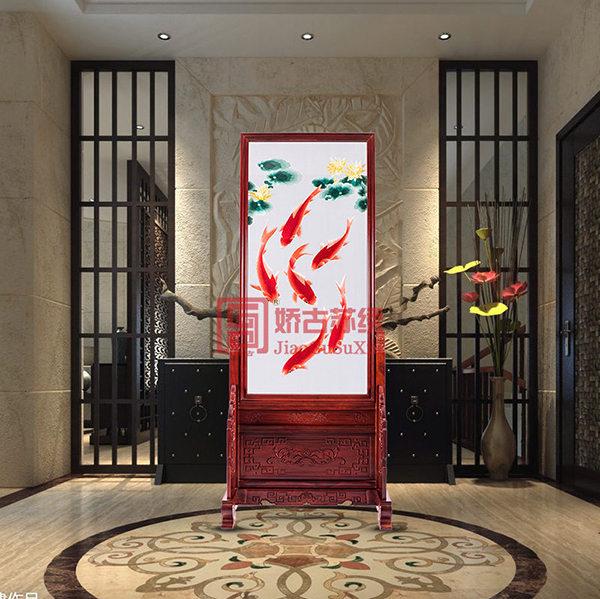 年年有余简易框架刺绣屏风|手工双面绣餐厅隔断|苏绣插屏