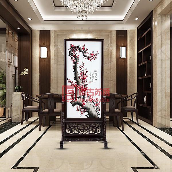 梅花红木双面绣隔断|客厅简易玄关|中式木雕刺绣屏风