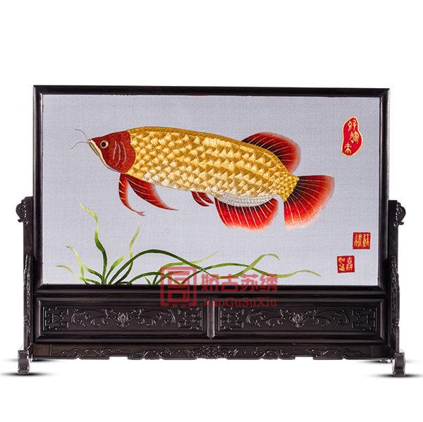 金龙鱼两面绣摆件|居家装饰风水台屏|送公司周年庆礼物