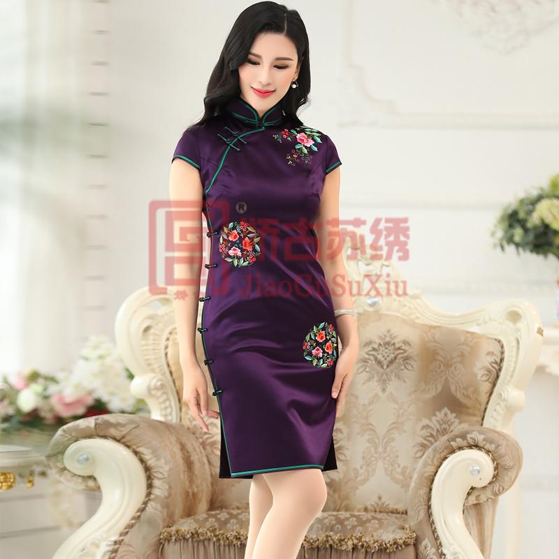 手绣旗袍紫色团纹 古典优雅知性双侧开叉短款盘扣 真丝礼服可定制修身