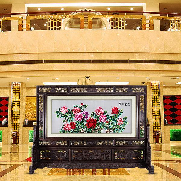 大型苏绣牡丹屏风|企业大厅屏风|刺绣落地装饰屏风