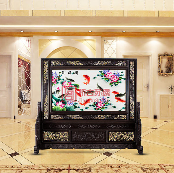 鱼福图刺绣落地屏风|别墅装饰屏风|中式客厅屏风隔断