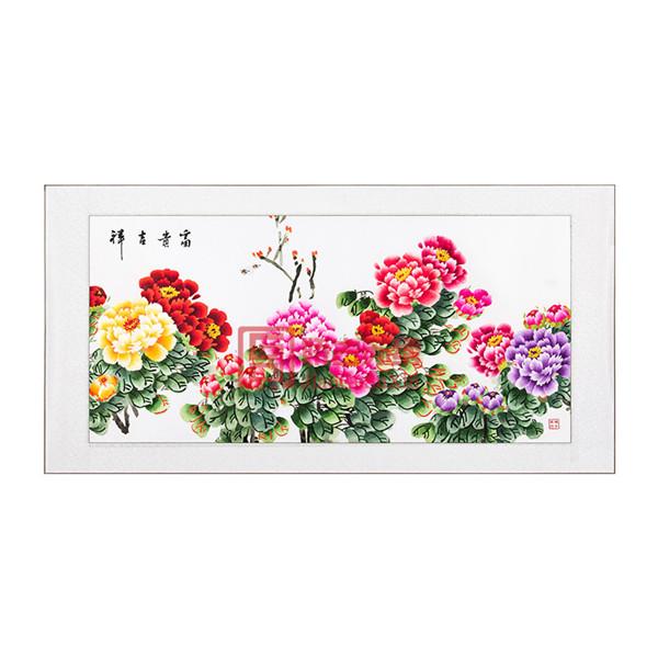 富贵吉祥图案刺绣画|中国特色传统手工艺品|出国海外礼物