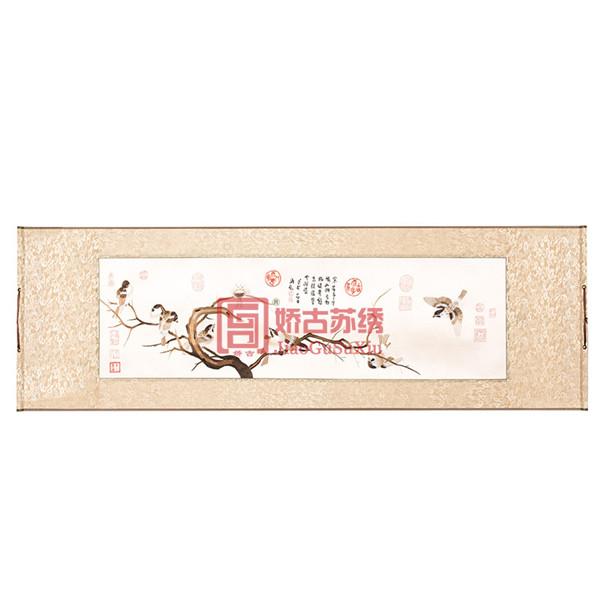 寒雀图刺绣名画|中国苏绣画传统名作|苏绣卷轴壁画