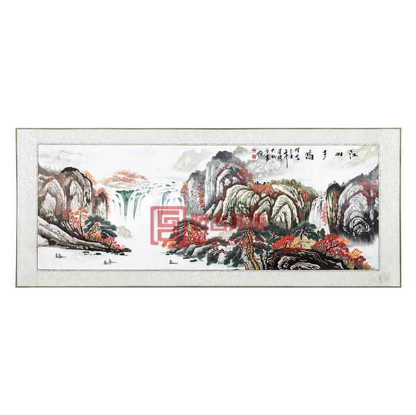 江山多娇山水苏绣画|客厅苏绣壁画|中国特色手工刺绣品