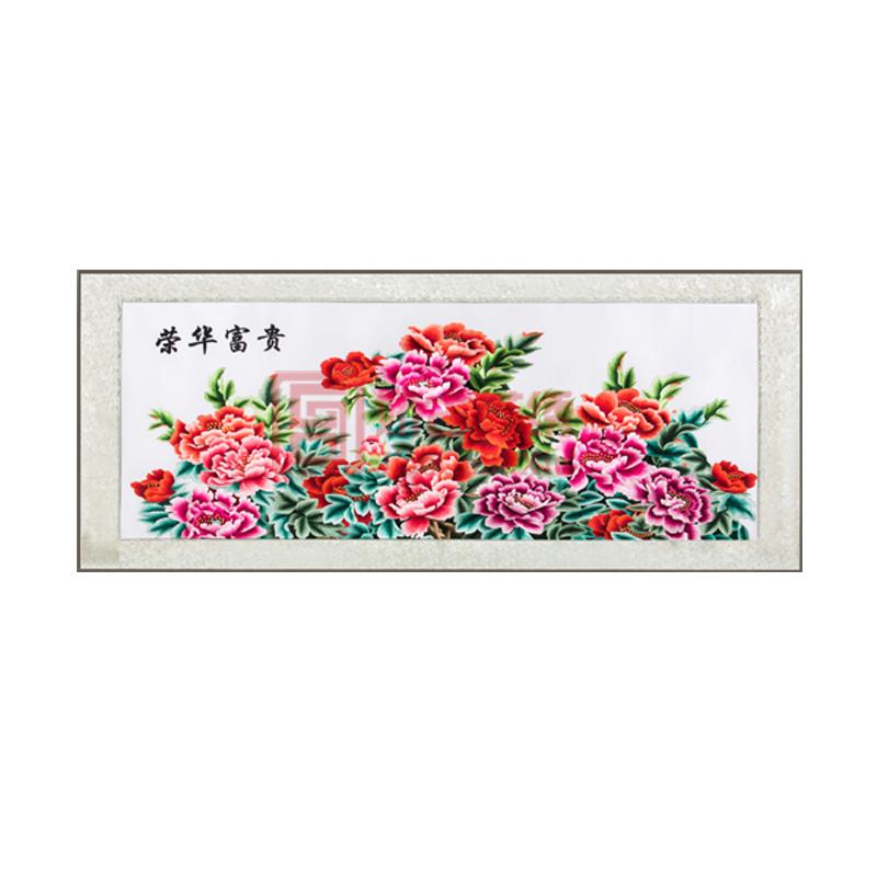 荣华富贵牡丹图刺绣画|手工苏绣丝绸挂画