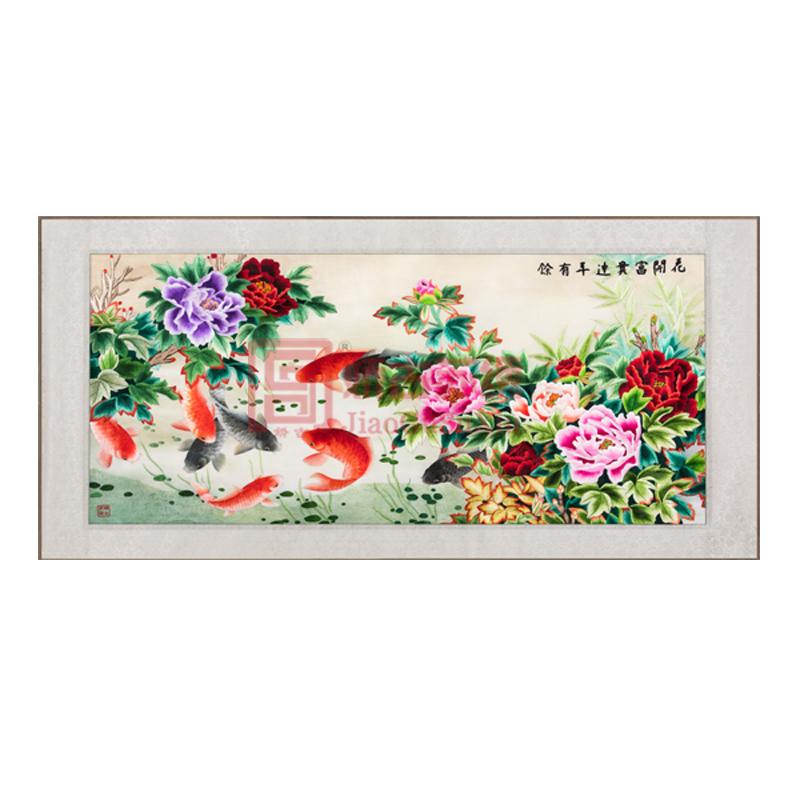 花开富贵年年有余苏绣成品画|中式刺绣画|新居礼物