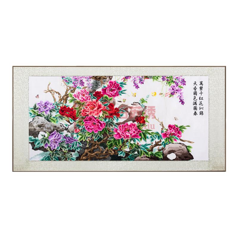 万紫千万国色天香中式刺绣画|纯手工一针一线刺绣送外宾