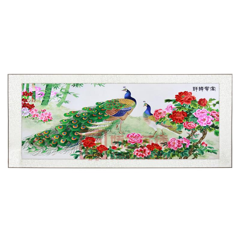 娇古苏绣软裱画|纯手工刺绣孔雀牡丹挂画|居家中式花鸟装饰画