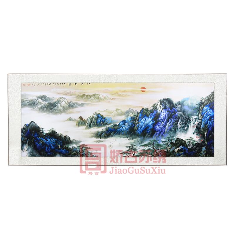 娇古苏绣装饰画|『江山如画』横款山水图手工刺绣艺术品可装框挂客厅沙发背景墙