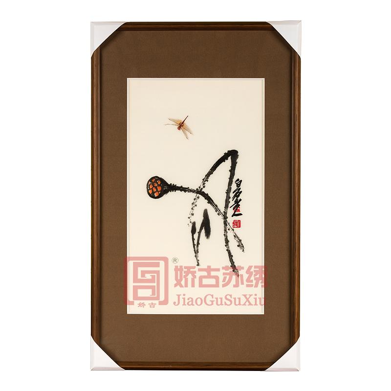 苏绣装饰画|手绣蜻蜓莲蓬刺绣画|齐白石字画