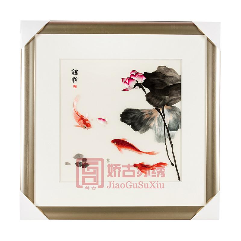 苏绣装饰画|苏州手工刺绣挂画|连年有余客厅餐厅壁画