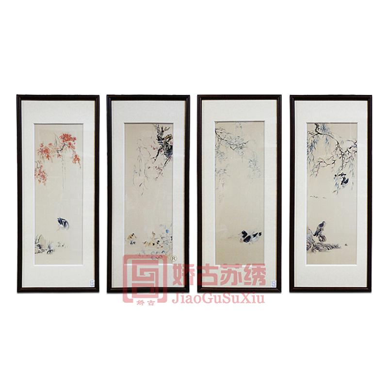 苏绣精品装饰画|颜伯龙花鸟四条屏刺绣成品|客厅办公室手工刺绣组合挂画