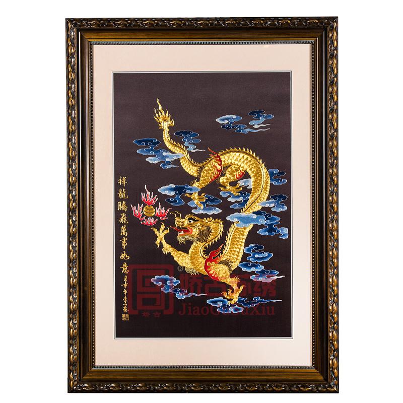 苏绣装饰画|盘金绣龙手工刺绣成品挂画|霸气中式传统装饰画|民族风刺绣画