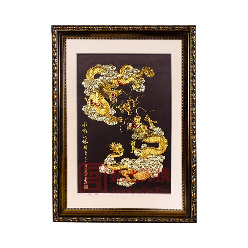 苏绣装饰画|手工盘金绣双龙戏珠|苏州特色手工艺品刺绣画