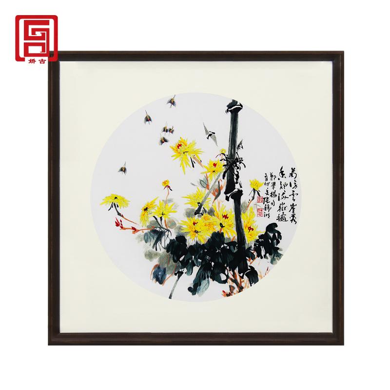 娇古「梅兰竹菊」苏绣装饰画苏州手工刺绣家庭装饰壁画特色工艺品
