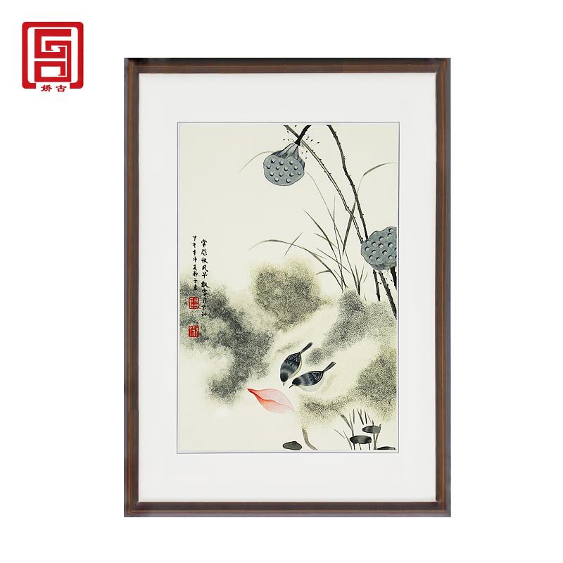 娇古「曲尺荷」苏州传统手工刺绣单面绣装饰画家用客厅苏绣壁挂画