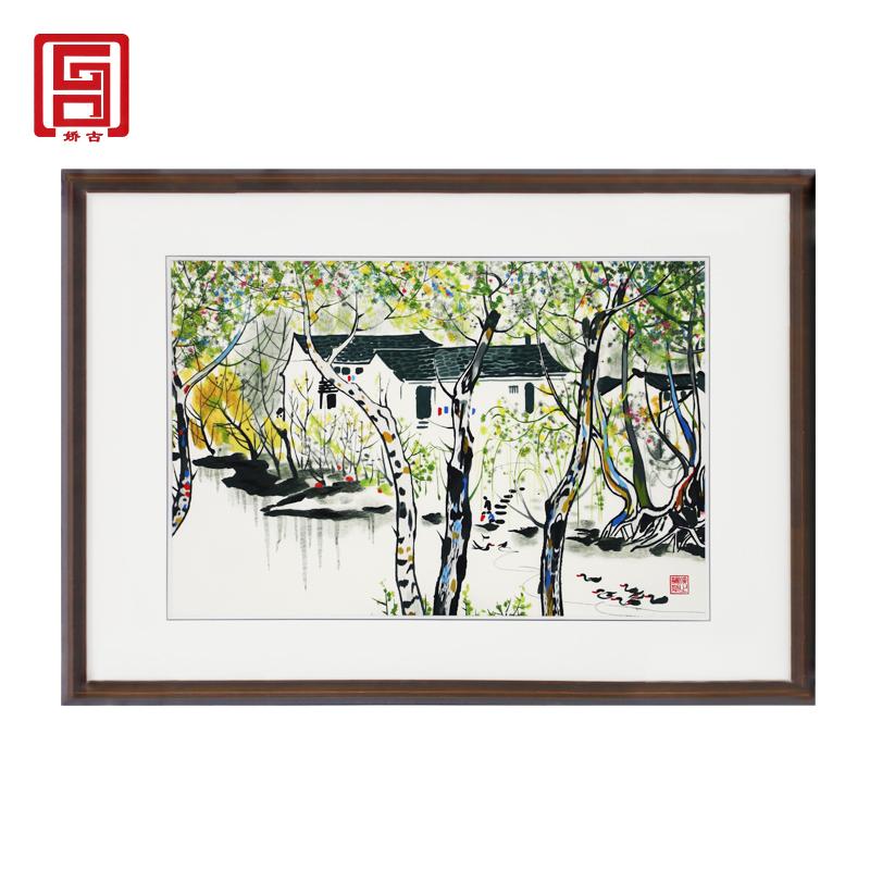 娇古「江南水乡」单面绣装饰画特色刺绣装饰画客厅餐厅卧室装饰画