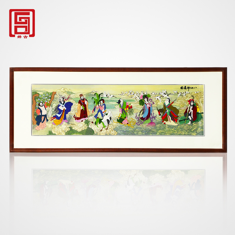娇古苏绣八仙神通单面绣装画中式客厅茶室刺绣画壁装饰苏绣装饰画