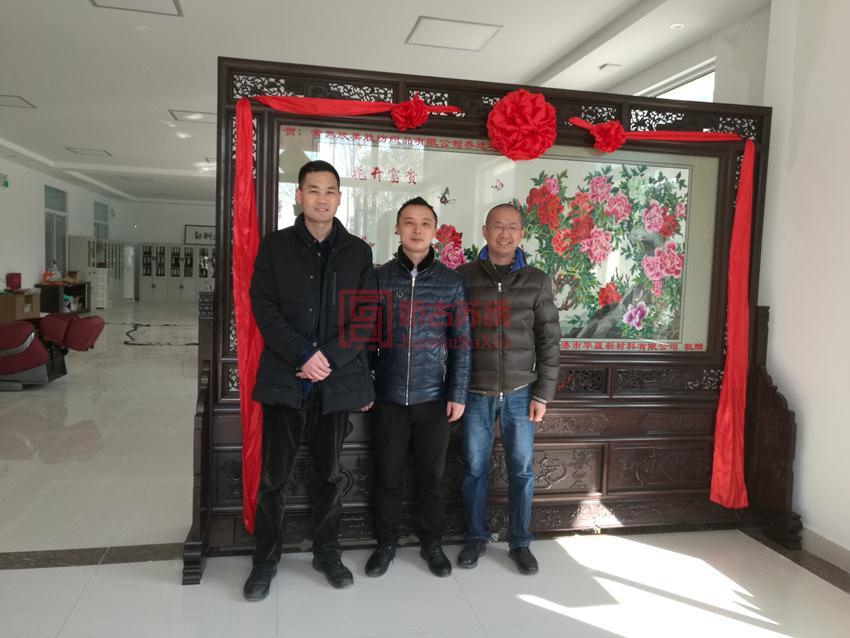 双面绣屏风乔迁案例:贺常熟欣美胜纺织有限公司新厂落成