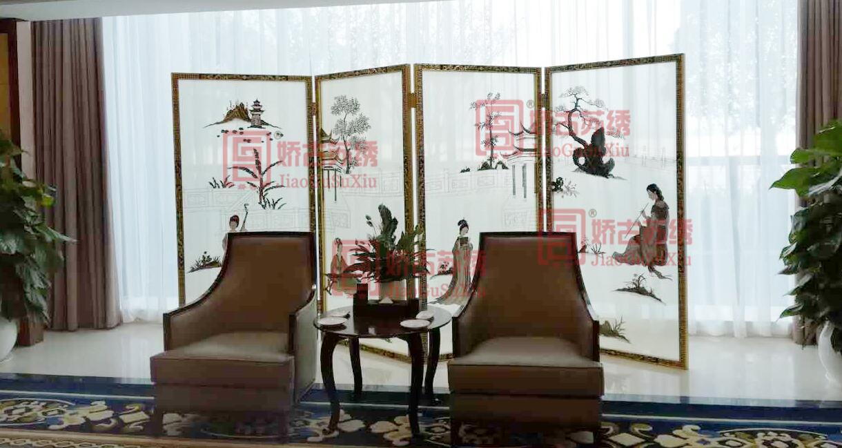 双面绣人物精品刺绣折叠屏风--某星级酒店定制苏绣隔断